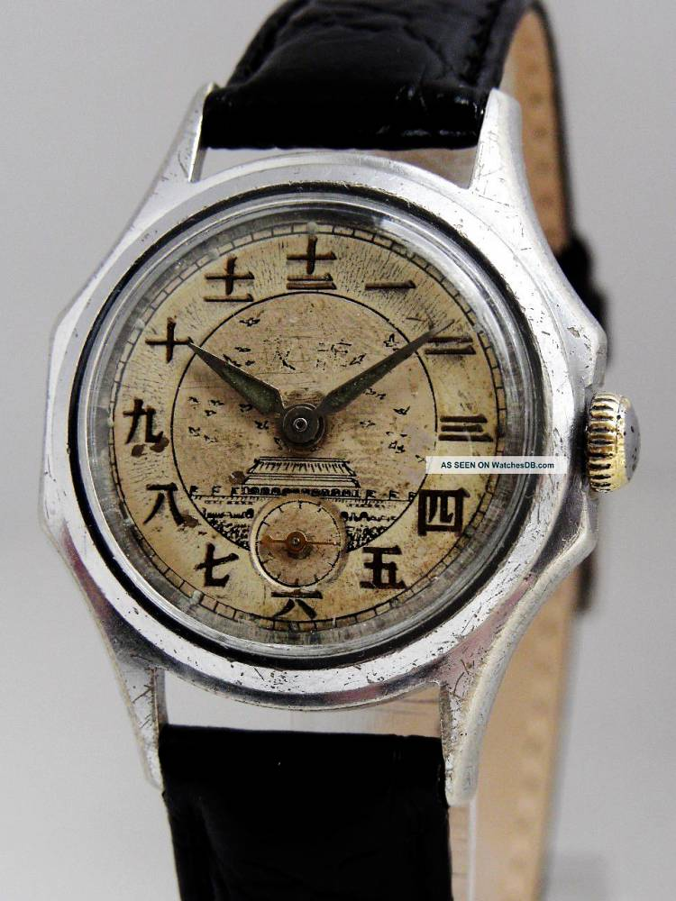 montre chinoise